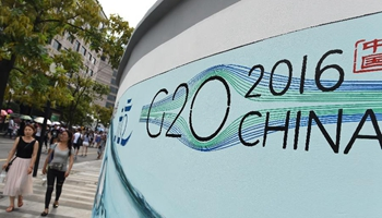 G20 themed logo, slogans and posters seen in E China's Hangzhou