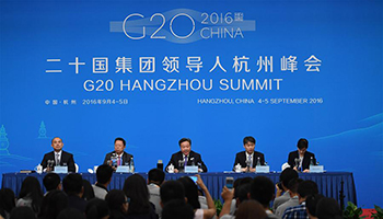 Press conference of B20 summit held in China's Hangzhou