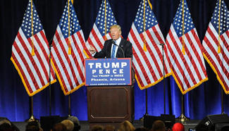 Trump addresses running campaign in Phoenix, U.S.