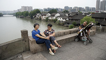 Daily life of Hangzhou residents before 11th G20 Summit