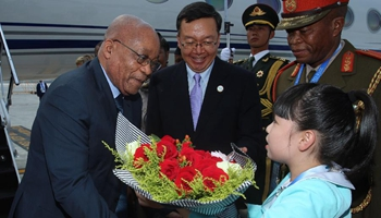South African president arrives in Hangzhou to attend G20 Summit