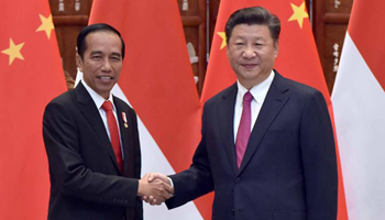 China, Indonesia to deepen cooperation in trade, finance