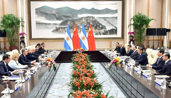President Xi meets Argentine president ahead of G20 summit