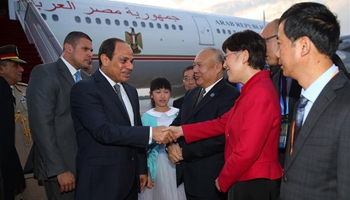 Egyptian president arrives for 11th G20 summit in China's Hangzhou
