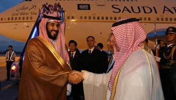 Saudi Arabia's deputy crown prince arrives in China's Hangzhou to attend G20 summit