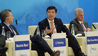 World, business leaders speak at B20 summit in China's Hangzhou