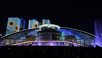 Light show held outside Hangzhou Int'l Conference Center