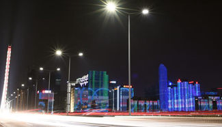 In pics: night scenery in G20 summit host city of Hangzhou
