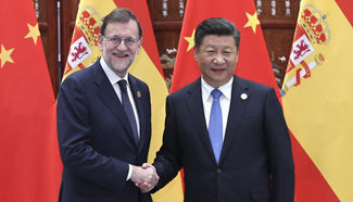 China, Spain pledge to boost ties
