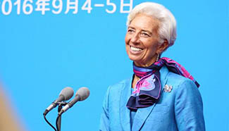 IMF chief addresses press conference at G20 Media Center