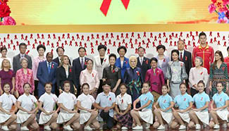 Peng Liyuan, spouses of leaders attending G20 summit participate in campus event promoting AIDS prevention