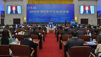 Commemoration of Int'l Day of Peace held in China's Yinchuan