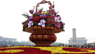 Flower beds installed at Tian'anmen Square for National Day