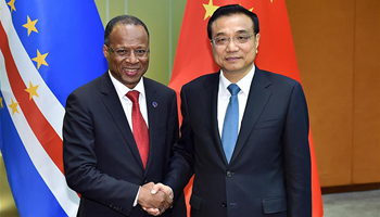 China, Cape Verde to carry out third-party cooperation in marine economy