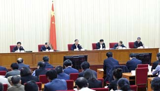 Wang Yang attends teleconference on national agriculture census