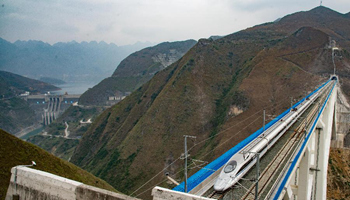 SW China's Shanghai-Kunming high-speed railway put in trial operation