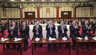 Chinese leaders attend New Year gathering in Beijing