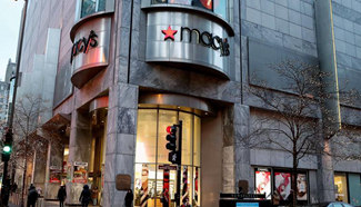 Macy to close 68 stores, lay off 10,000 employees in 2017