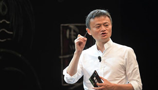 "Jack Ma Foundation holds ""Back to Class"" event in S China"