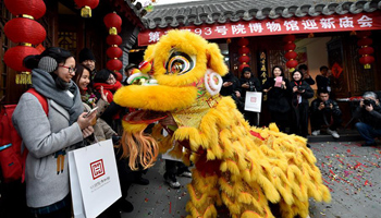 Works and technics of Intangible Cultural Heritage presented at temple fair in Beijing