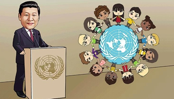 Cartoon Commentary, Xi's Swiss trip ④: To build a community of shared destiny for mankind
