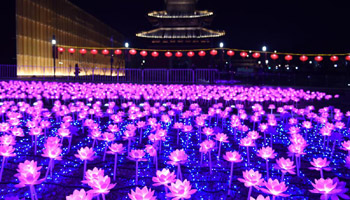 Colored lights decorate Bao'en Temple Heritage Park in China's Nanjing