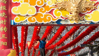 Longtan Park decorated with red lanterns to greet Chinese new year
