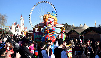 Int'l temple fair held in Shijingshan District of Beijing