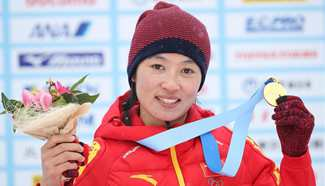 Man Dandan wins China's first gold at Asian Winter Games