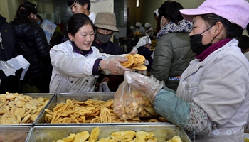 "Traditional food ""Kasai"" made to greet upcoming Tibetan New Year"