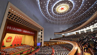 Fifth session of 12th NPC opens in Beijing