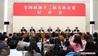 CPPCC members attend press conference on promoting economic growth