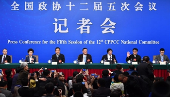 CPPCC members attend press conference on consolidating cultural confidence