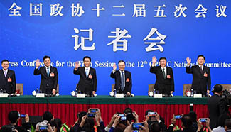 CPPCC members attend press conference on benefiting society and people