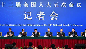 Press conference on NPC's supervisory work held in Beijing