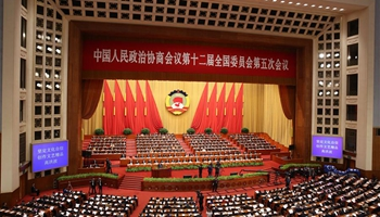 3rd plenary meeting of 5th session of 12th CPPCC National Committee held in Beijing