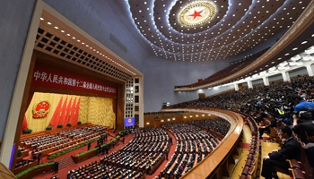 China's national legislature begins closing meeting of annual session