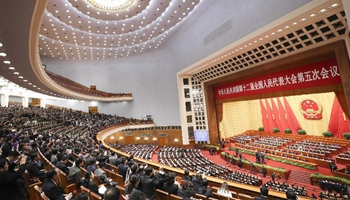 Closing meeting of 5th session of China's 12th NPC held in Beijing