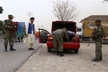 Afghan security forces beef up security for Nawroz