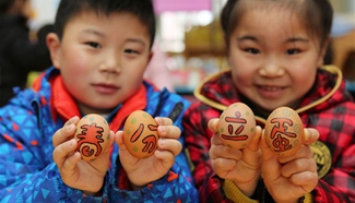 Traditional calendar date of Chunfen marked across China