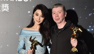 Fan Bingbing wins Best Actress of Asian Film Awards