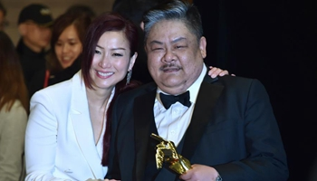 Highlights of 11th Asian Film Awards in Hong Kong