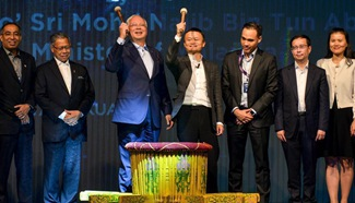 Alibaba announces plan to set up e-commerce hub in Malaysia