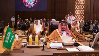 Arab summit highlights two-state solution as cornerstone of peace