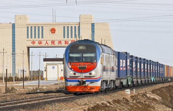 1st London-Yiwu cargo train carrying British products enters China