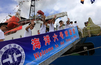 Chinese research vessel takes foreign trainees on expedition