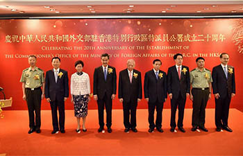 20th anniv. of establishment of commissioner's office of China's Ministry of Foreign Affairs in HK celebrated