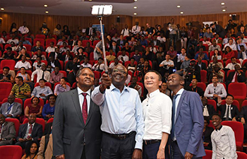 Jack Ma gives public lecture, meets local entrepreneurs in Nairobi