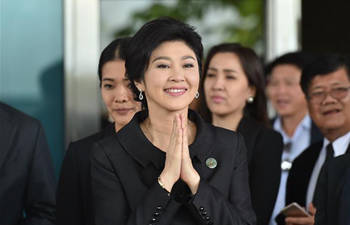 Thai Supreme Court's verdict on ex-PM Yingluck scheduled for Aug. 25