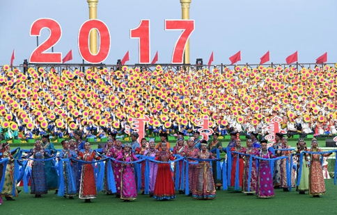China Focus: 70 years of ethnic autonomy means solidarity, prosperity